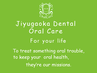Jiyugaoka Dental Oral Care