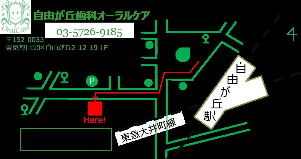 oralcare_map