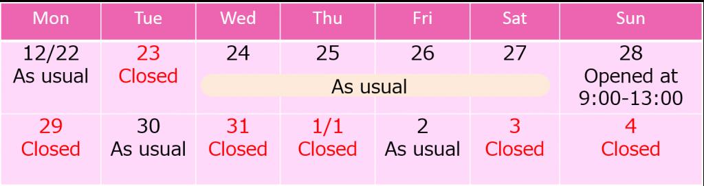 2014-15clinicaldays-en
