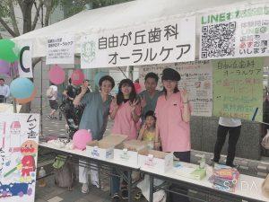 児童虐待防止イベントに参加してきました!^_^